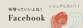 中山大吉商店 Facebook