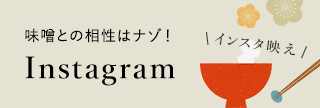中山大吉商店 Instagram