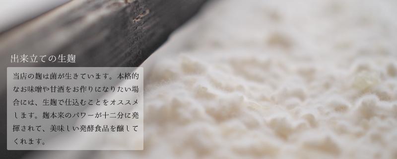 komekouji23